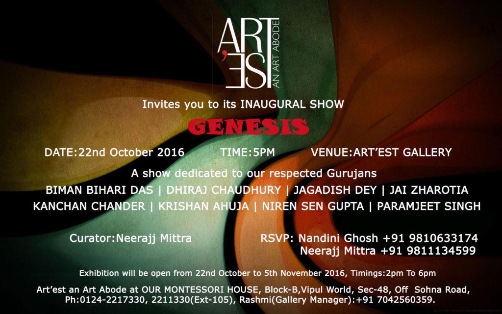 art-est_invite_hor