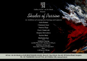 invitation 14b